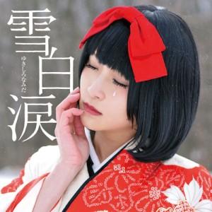 M3-35 【紫陽花涙】雪白涙